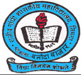 RGGC-Rajeev Gandhi Government College Simga