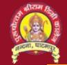 PSRDC-Purushottam Shri Ram Degree College