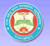 RMPPGC-Raja Mahendra Pratap Post Graduate College