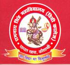 RNSM-Ram Nath Singh Mahavidyalaya