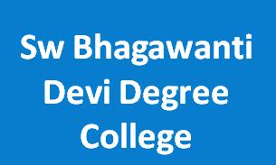 SBDDC-Sw Bhagawanti Devi Degree College