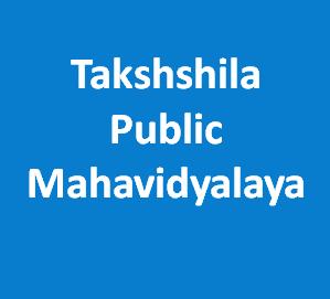 TPM-Takshshila Public Mahavidyalaya
