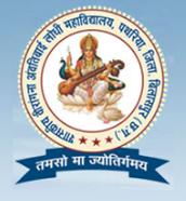 VABLDC-Virangana Avanti Bai Lodhi Degree College