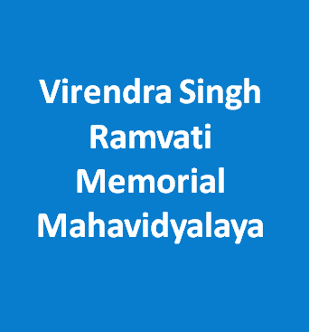 VSRMM-Virendra Singh Ramvati Memorial Mahavidyalaya