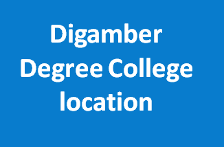 DDC-Digamber Degree College