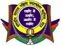 INMPGC-Ismail National Mahila PG College