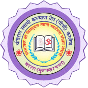 VSKDDC-Veetrag Swami Kalyan Dev Degree College