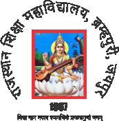 RSM-Rajasthan Shiksha Mahavidyalaya