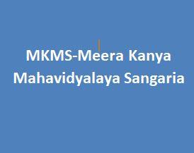 MKMS-Meera Kanya Mahavidyalaya Sangaria