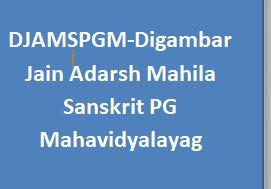 DJAMSPGM-Digambar Jain Adarsh Mahila Sanskrit PG Mahavidyalaya