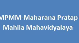 MPMM-Maharana Pratap Mahila Mahavidyalaya