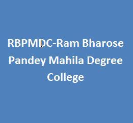 RBPMDC-Ram Bharose Pandey Mahila Degree College