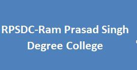 RPSDC-Ram Prasad Singh Degree College