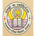 RMTTC-Rajasthan Mahila Teachers Training College