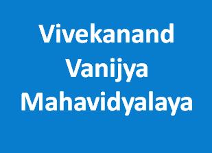 VVM-Vivekanand Vinijya Mahavidyalaya