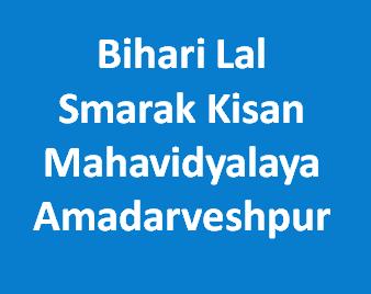 BLSKM-Bihari Lal Smarak Kisan Mahavidyalaya Amadarveshpur