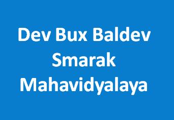 DBBSM-Dev Bux Baldev Smarak Mahavidyalaya