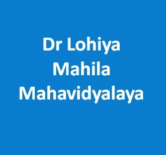 DLMM-Dr Lohiya Mahila Mahavidyalaya
