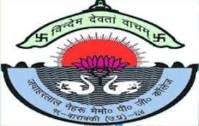 JNMPGC-Jawaharlal Nehru Memorial Post Graduate College