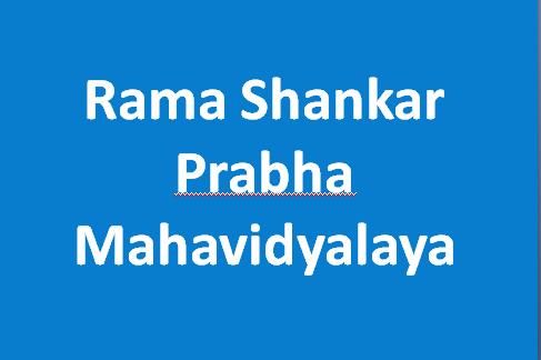 RSPM-Rama Shankar Prabha Mahavidyalaya