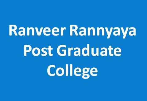 RRPGC-Ranveer Rannyaya Post Graduate College