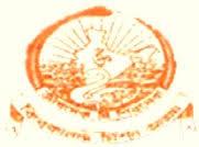 VMM-Vivekananda Mission Mahavidyalaya