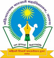 BBM-Badrinarayan Barwale Mahavidyalaya