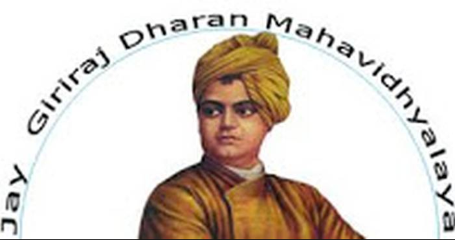 JGDM-Jay Giriraj Dharan Mahavidyalaya