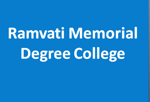 RMDC-Ramvati Memorial Degree College