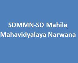 SDMMN-SD Mahila Mahavidyalaya Narwana