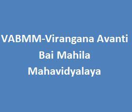VABMM-Virangana Avanti Bai Mahila Mahavidyalaya