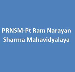 PRNSM-Pt Ram Narayan Sharma Mahavidyalaya