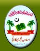 AIDC-Amiruddaula Islamia Degree College