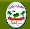 AIDC-Amiruddaula Islamia Degree College Lucknow