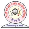 PCLSGC-Pt Chiranji Lal Sharma Goverment College