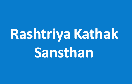 RKS-Rashtriya Kathak Sansthan