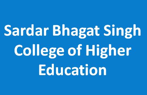 SBSCHE-Sardar Bhagat Singh College of Higher Education