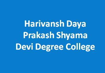 HDPSDDC-Harivansh Daya Prakash Shyama Devi Degree College