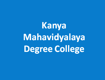 KMDC-Kanya Mahavidyalaya Degree College