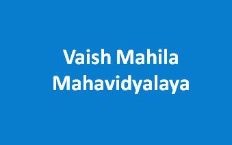 VMM-Vaish Mahila Mahavidyalaya