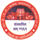 RPDC-RP Degree College