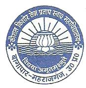 KKTPSM-Kaushal Kishor Tej Pratap Snatak Mahavidyalaya