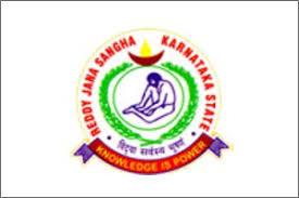 BSM-Baldev Shridhar Mahavidyalaya