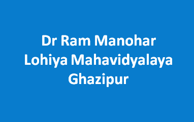 DRMLM-Dr Ram Manohar Lohiya Mahavidyalaya Ghazipur