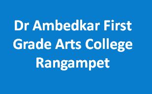 DAFGAC-Dr Ambedkar First Grade Arts College Rangampet