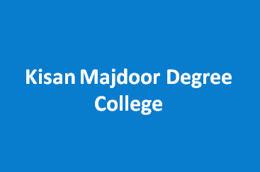 KMDC-Kisan Majdoor Degree College