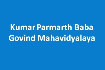 KPBGM-Kumar Parmarth Baba Govind Mahavidyalaya