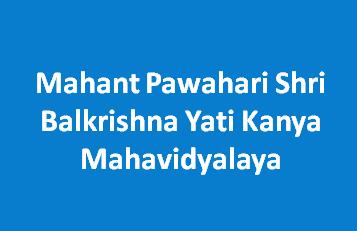 MPSBYKM-Mahant Pawahari Shri Balkrishna Yati Kanya Mahavidyalaya