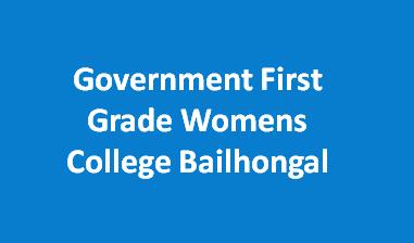 GFGWC-Government First Grade Womens College Bailhongal