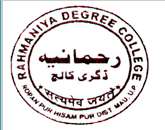 RDC-Rahmaniya Degree College